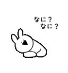 すこぶる動くウサギ3(個別スタンプ:01)
