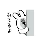 すこぶる動くウサギ3(個別スタンプ:04)