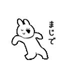 すこぶる動くウサギ3(個別スタンプ:05)