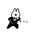 すこぶる動くウサギ3(個別スタンプ:06)