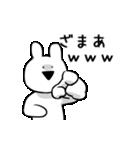 すこぶる動くウサギ3(個別スタンプ:10)