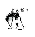 すこぶる動くウサギ3(個別スタンプ:13)