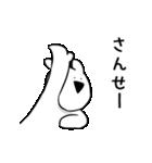 すこぶる動くウサギ3(個別スタンプ:15)