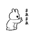 すこぶる動くウサギ3(個別スタンプ:18)
