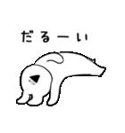 すこぶる動くウサギ3(個別スタンプ:21)