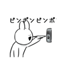 すこぶる動くウサギ3(個別スタンプ:22)