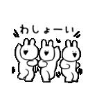 すこぶる動くウサギ3(個別スタンプ:23)
