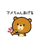 動く!関西弁なクマ(個別スタンプ:01)