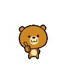 動く!関西弁なクマ(個別スタンプ:02)