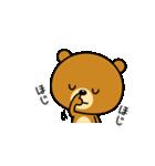 動く!関西弁なクマ(個別スタンプ:03)