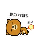 動く!関西弁なクマ(個別スタンプ:04)