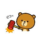 動く!関西弁なクマ(個別スタンプ:05)