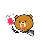 動く!関西弁なクマ(個別スタンプ:06)