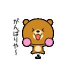 動く!関西弁なクマ(個別スタンプ:07)