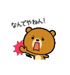 動く!関西弁なクマ(個別スタンプ:09)