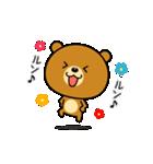 動く!関西弁なクマ(個別スタンプ:10)