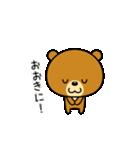 動く!関西弁なクマ(個別スタンプ:11)