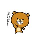 動く!関西弁なクマ(個別スタンプ:12)