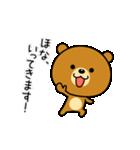 動く!関西弁なクマ(個別スタンプ:13)