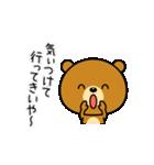 動く!関西弁なクマ(個別スタンプ:14)