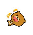 動く!関西弁なクマ(個別スタンプ:17)