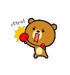 動く!関西弁なクマ(個別スタンプ:19)