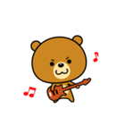 動く!関西弁なクマ(個別スタンプ:20)