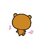 動く!関西弁なクマ(個別スタンプ:21)
