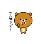動く!関西弁なクマ(個別スタンプ:22)