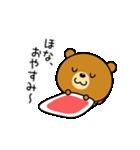 動く!関西弁なクマ(個別スタンプ:23)