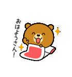 動く!関西弁なクマ(個別スタンプ:24)