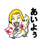 笑顔のおかあちゃん(個別スタンプ:02)