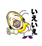 笑顔のおかあちゃん(個別スタンプ:03)