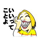 笑顔のおかあちゃん(個別スタンプ:04)