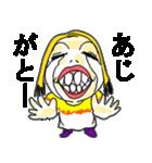 笑顔のおかあちゃん(個別スタンプ:05)