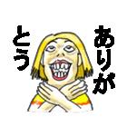 笑顔のおかあちゃん(個別スタンプ:06)