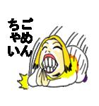 笑顔のおかあちゃん(個別スタンプ:07)