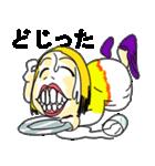 笑顔のおかあちゃん(個別スタンプ:08)