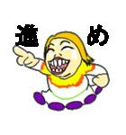 笑顔のおかあちゃん(個別スタンプ:09)