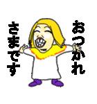 笑顔のおかあちゃん(個別スタンプ:10)