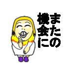 笑顔のおかあちゃん(個別スタンプ:11)