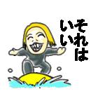 笑顔のおかあちゃん(個別スタンプ:12)