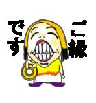笑顔のおかあちゃん(個別スタンプ:13)
