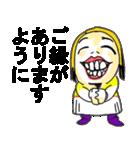 笑顔のおかあちゃん(個別スタンプ:14)
