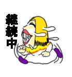 笑顔のおかあちゃん(個別スタンプ:17)