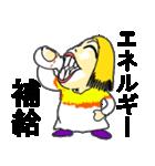 笑顔のおかあちゃん(個別スタンプ:18)
