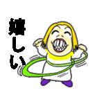 笑顔のおかあちゃん(個別スタンプ:20)