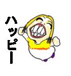 笑顔のおかあちゃん(個別スタンプ:21)