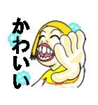 笑顔のおかあちゃん(個別スタンプ:23)