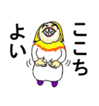 笑顔のおかあちゃん(個別スタンプ:25)